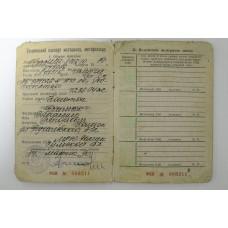 Technical passport URAL IMZ 8-103-10 URAL (1989) (1989)