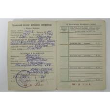 Technical passport DNEPR MT9 (1974) (MT9,1974)