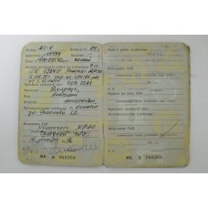 Technical passport DNEPR MT9 (1974)
