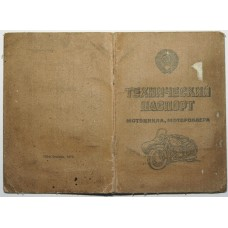 Technical passport DNEPR MT9 (1974) (MT9,1974)