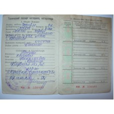 Technical passport DNEPR MT 11,1992 (MT 11)