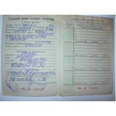 Technical passport DNEPR MT 11,1992 (MT 11)