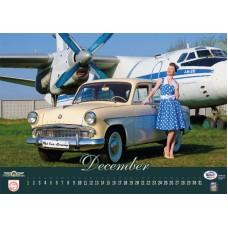 Classic Soviet Cars, wall calendar (2016)