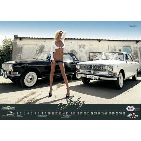 Classic Soviet Cars, wall calendar (2017)