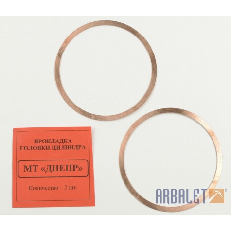 Head gasket, copper (MT801504)