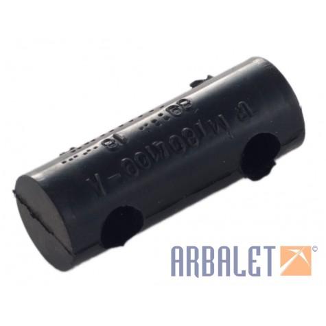 Buffer (MT804109-A)
