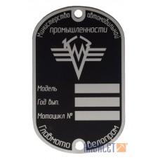 Nameplate KMZ (KM3-8.92209003)