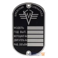 Nameplate KMZ v2 (KM3-8.92209003)