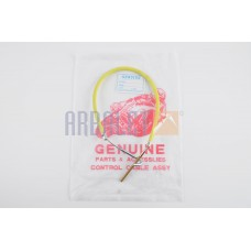 Rear brake cable 12V (600mm, yellow) (T-142)