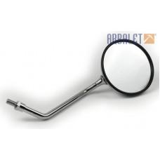 Mirrors, plastic (pair) (mrd116)