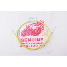 Cable MINSK gas SUNRISE (yellow) (G-776)