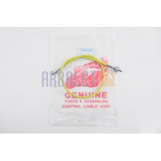 Cable speedometer MINSK (yellow) (S-1273)