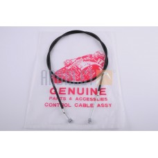 MINSK clutch cable (1100mm) (S-1303)