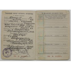 Technical passport DNEPR (Dnepr-11, 1987)