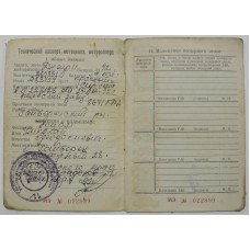 Technical passport DNEPR (Dnepr-11, 1992)