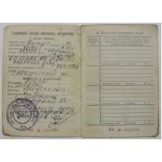 Technical passport DNEPR (Dnepr-11, 1992)