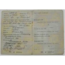 Technical passport DNEPR (MT10, 1975)