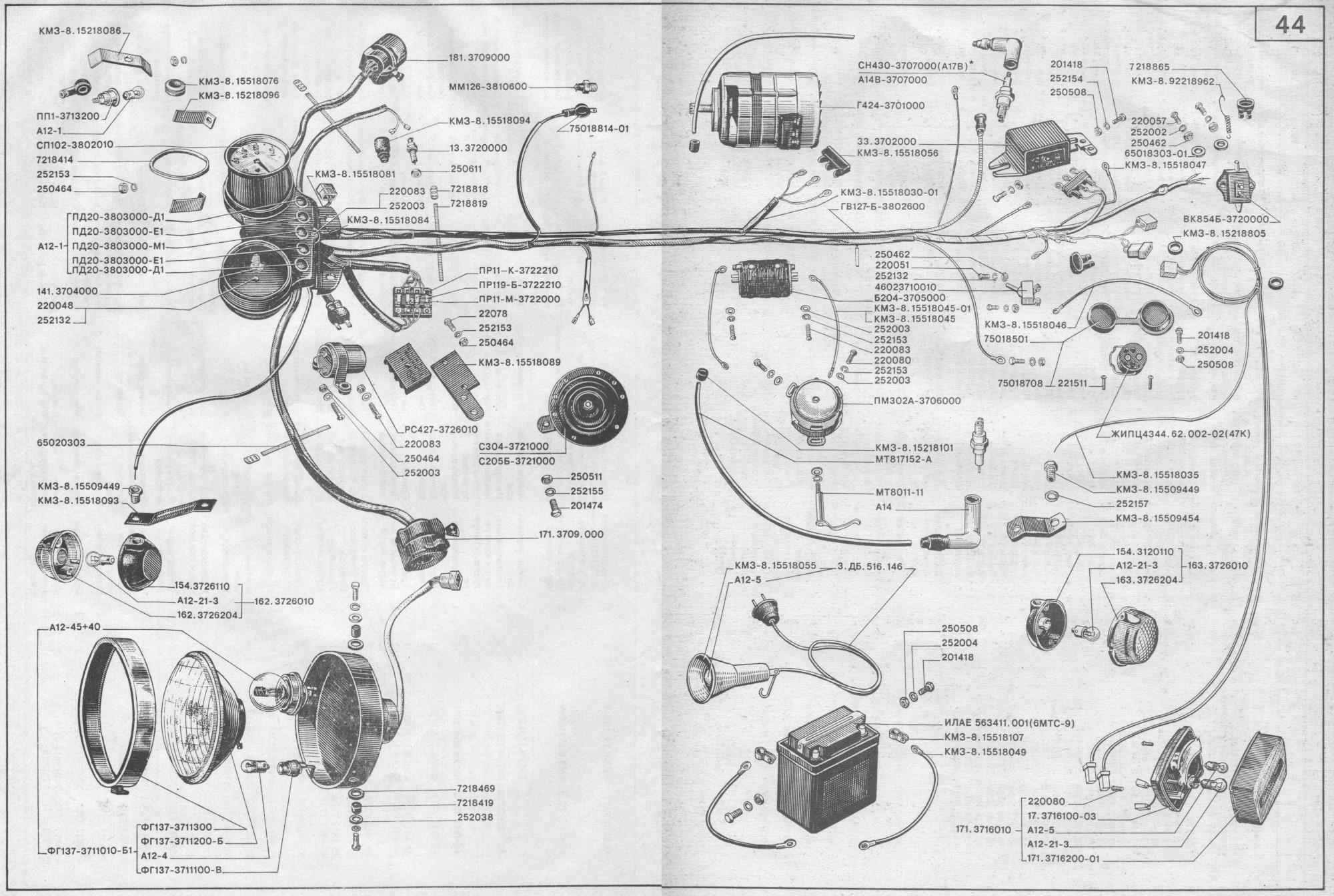 voltage regulator 12v rh dnepr kiev com